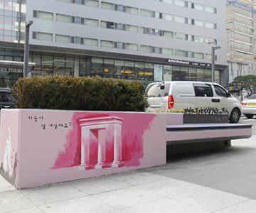 [Public Art] 구로디지털단지 문화의 거리 조성