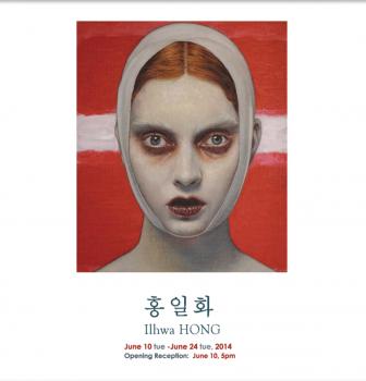 [Exhibition] 홍일화 개인전